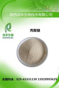 壳聚糖产品图片