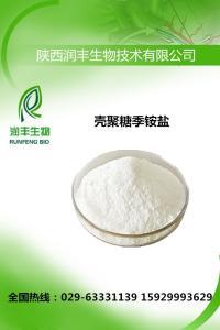 壳聚糖季酸盐作用
