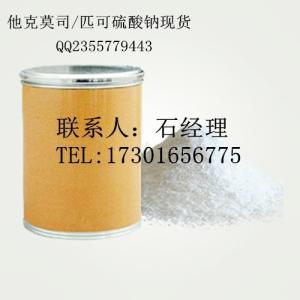 对氨基苯乙腈原料|3544-25-0|货到付款|盐酸厄洛替尼中间体