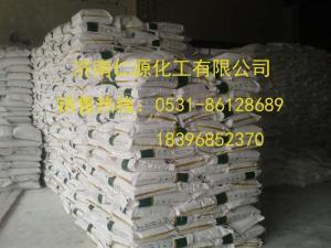对甲苯磺酸厂家 山东对甲苯磺酸CAS:104-15-4产品图片