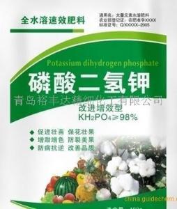 MKP磷酸一钾氢氧化钾法