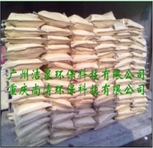 聚合氯化铝,重庆、四川、贵州、云南等地均可现货供应