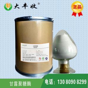 2017 甘露聚糖酶生产工艺 甘露聚糖酶含量99 西安生产厂家