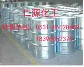 丙烯酸异辛酯CAS:29590-42-9