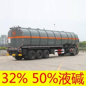 赫邦液碱销售48液碱50液碱32液碱价格趋势