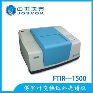 傅立叶变换红外光谱仪产品图片