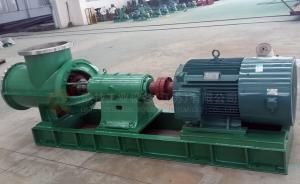 FJX450軸流泵