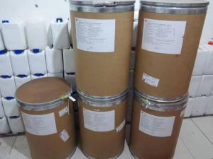 食品级尼泊金丁酯生产工艺  西安尼泊金丁酯生产
