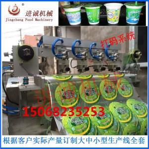塑料杯绿豆沙冰灌装封口机专业厂家供应绿豆沙冰机生产线