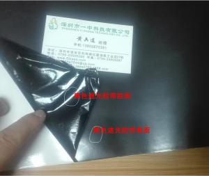 生产厂家直销 黑色超薄遮光胶带 量大有优势
