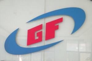 东莞市樟木头新国丰塑胶原料经营部公司logo