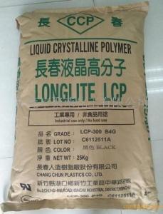 LCP 台湾长春 300B4G