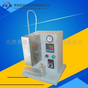 FLR-Y02眼镜框阻燃性能测试仪|眼镜架阻燃性测试机