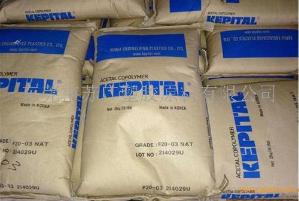 延吉市代理POM铁氟龙增强 Kepital FL2020 产品图片