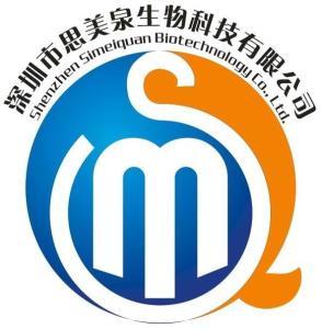 深圳市思美泉生物科技亚虎777国际娱乐平台公司logo
