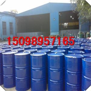 四氢呋喃(THF)厂家直销,济南现货销售