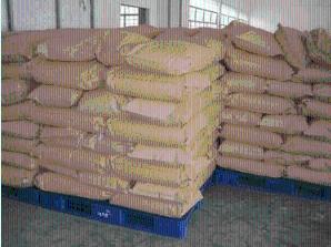 维生素B2厂家   价格优惠的用途  西安维生素B2生产厂家