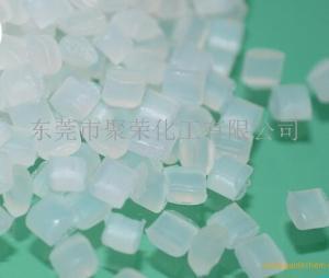 超韧耐低温PP  耐低温聚丙烯