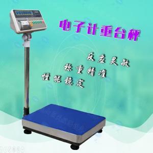 200kg立杆式电子台秤带打印多少钱产品图片