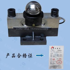 柯力QS-D30T数字传感器厂家批发产品图片