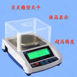 郑州3000g/0.1g小型电子天平价位产品图片
