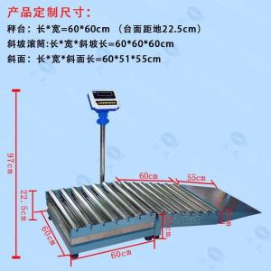 100千克流水线滚筒电子秤厂家定制产品图片