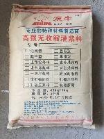 张家口C60灌浆料厂家产品图片