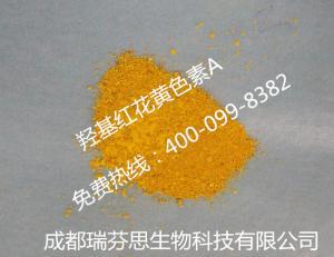 羟基红花黄色素A   标准品产品图片