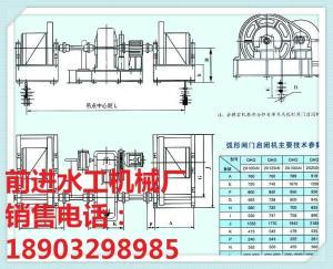 弧形闸门启闭机主要技术参数(插图)
