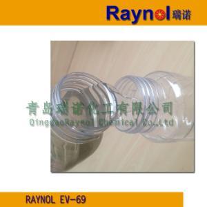 纖維用阻燃劑 EV-69