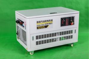 小型移动式25kw静音汽油发电机