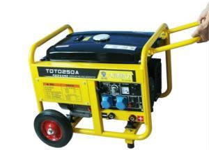 小型250A汽油发电机带电焊机