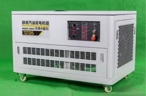 静音全自动15kw汽油发电机组