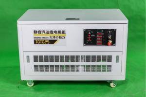 便携式25kw静音汽油发电机厂家直供价