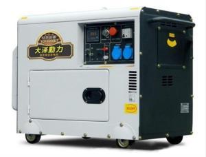 医疗车载10kw静音柴油发电机尺寸