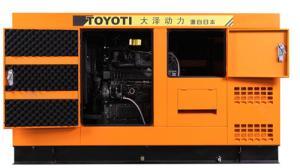 20kw柴油发电机-静音20kw柴油发电机