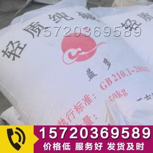 徐州丰城盐化轻质纯碱 99碳酸钠批发产品图片