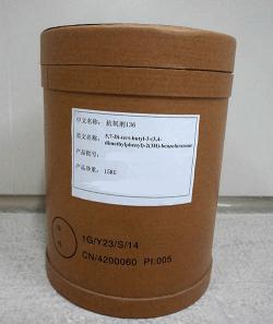 抗氧剂HP-136