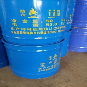 四川綿陽三氧化鉻   鉻酸酐電鍍級