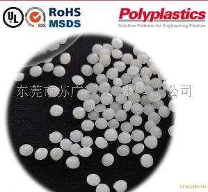 Duracon经销商 GH-25 GH-25D Polyplastics pom 产品图片