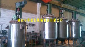 供应环氧树脂反应釜 聚氨树脂反应釜 酚醛树脂反应釜产品图片
