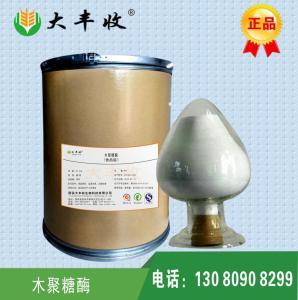 2017木聚糖酶*报价 行情  西安生产工艺  西安木聚糖酶厂家