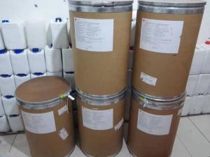 羟乙基脲应用范围  西安羟乙基脲生产厂家