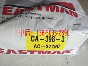 销售代理美国伊士曼 CA-398-6产品图片