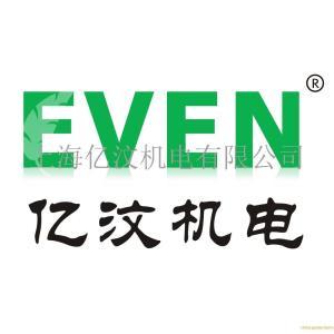 上海亿汶机电亚虎777国际娱乐平台公司logo