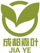 成都嘉叶生物科技有限公司公司logo