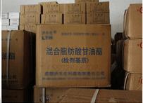 混合脂肪酸甘油酯生产厂家