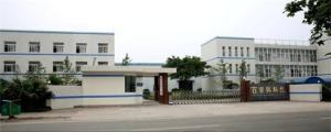 BOC-L-焦谷氨酸甲酯盐酸盐厂家产品图片