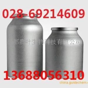 二苯基硅二醇厂家价格产品图片