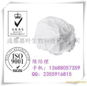 腺苷厂家价格产品图片